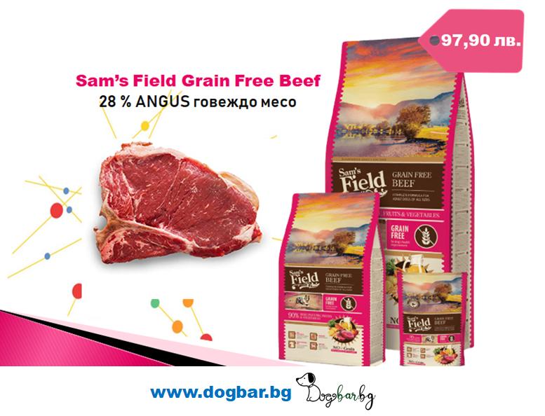 Sam's Field Beef